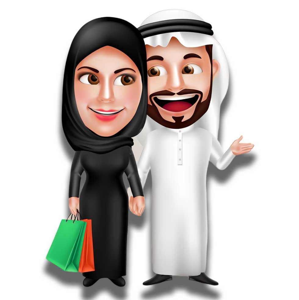 Graphic of Arab Couple Shopping