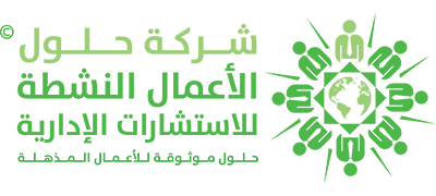 https://ciphersol.com/wp-content/uploads/2020/12/ABS-Arabic-Logo.png
