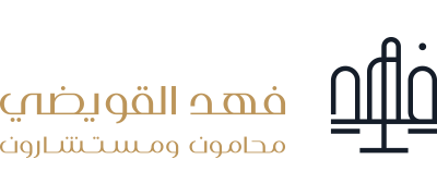 https://ciphersol.com/wp-content/uploads/2020/12/Fahad-Al-Guwaidhi.png